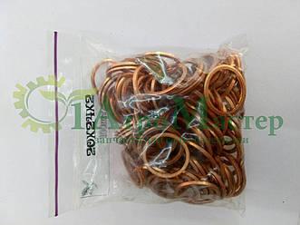 Шайба медная уплотнительная 20х24х2,0 Упаковка 100 шт.