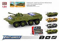 Модель танк PLAY SMART 6409A Автопарк метал.инерц.свет.зв.