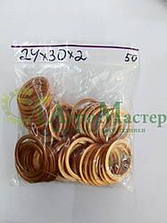 Шайба медная уплотнительная 24х30х2,0 Упаковка 50 шт.