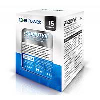 Eurowet пробиотик для регуляции микрофлоры кишечника  (15 шт)