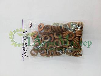 Шайба медная уплотнительная 7х13,7х2,5 Упаковка 100 шт.