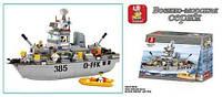 Конструктор SLUBAN Военный корабль Эсминец M38-B0125R, 451 деталь