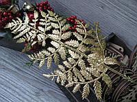 Ветка новогодняя в блестках и мелкими листьями