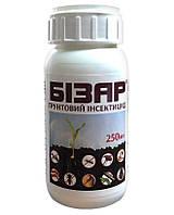 БИЗАР- Почвенный инсектицид широкого спектра действия 250мл