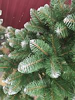 Новогодняя искусственная елка Снежная Королева 1,30 метра, фото 1