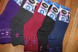 Носки махровые женские 331(В упаковке 12 пар)Без резинки, фото 4