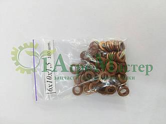 Шайба медная уплотнительная 6х10х1,5 Упаковка 100 шт.