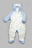 Велюровый утепленный комбинезон для мальчиков с рождения до 9-10 месяцев