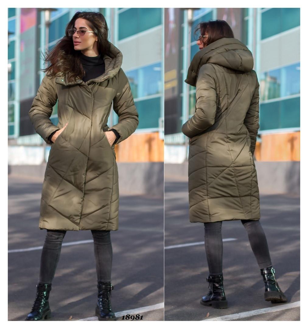 Куртка-пальто зимняя, холлофайбер 42, 44, 46