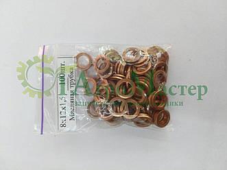 Шайба медная уплотнительная 8х12х1,5 Упаковка 100 шт.
