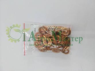 Шайба медная уплотнительная 8х14х1,5 Упаковка 100 шт.