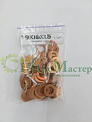 Шайба медная уплотнительная 9х16х1,5 Упаковка 100 шт.