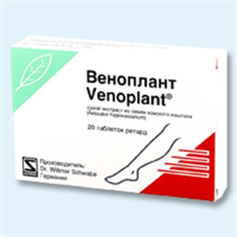 БАД от варикоза Веноплант ретард -венотонизирующее средство растительного  происхождения(20табл.,Германия)