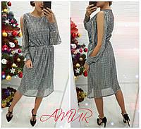 Нарядное женское платье большие размеры СЕР1275, фото 1