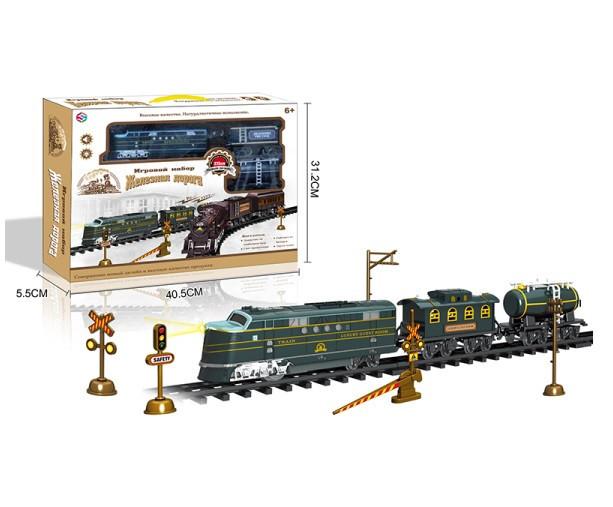 Качественная железная дорога