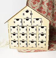 Деревянный адвент-календарь, рождественский календарь на 16 дней натурального цвета
