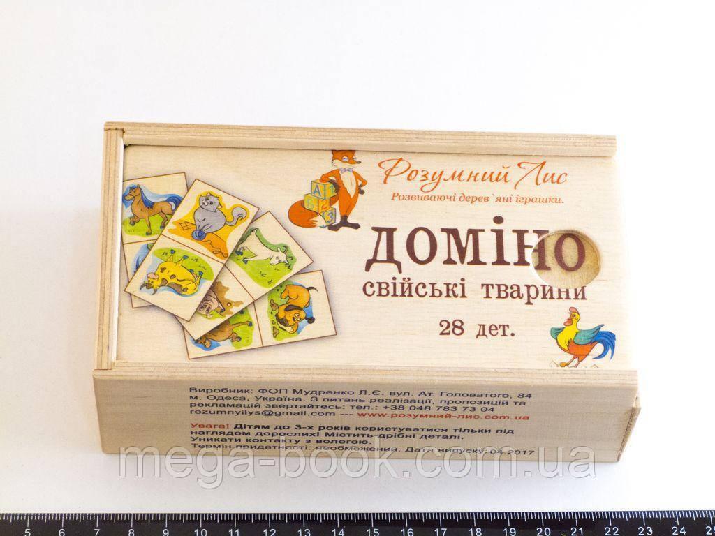 Деревянная игрушка Домино домашние животные