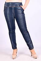 Женские теплые брюки под джинс на искусственном меху Ира 537-1-2 XXL. Размер 46-50.