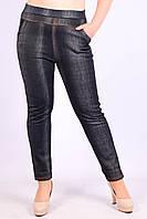Женские теплые брюки под джинс на искусственном меху Ира 537-4-1 XXL. Размер 46-50.