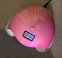 Лампа для маникюра Sun 5, 48W розовая