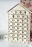 Деревянный адвент-календарь, рождественский календарь на 31 день натурального цвета