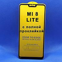 Защитное стекло для Xiaomi Mi 8 Lite Черное с полной проклейкой