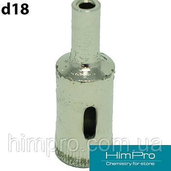 D18 Сверло для мрамора, стекла