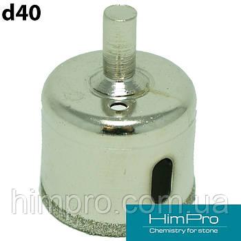D40 Сверло для мрамора, стекла