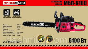 Бензопила Минск 6100 комплектация 1 шина 1 цепь, фото 2