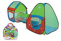 "Детская двойная палатка с тоннелем ""3 в 1"" 999-143, съёмная крыша, 230х78х91см"