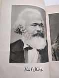 Первый интернационал Ф.Хейфец 1941 год, фото 2