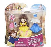 Кукла Принцессы Дисней Белль Belle Маленькое королевство с аксессуарами