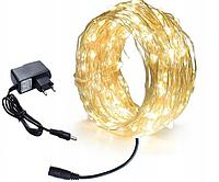 Гирлянда 300 LED 25м Теплый прозрачный провод (7146)