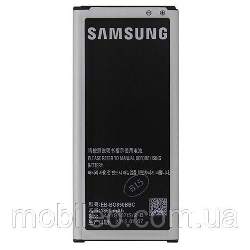 Аккумулятор акб HighCopy Samsung EB-BG850BBE (BG850BBC) G850 Galaxy Alpha G8508, 1860mAh