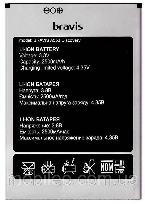Аккумулятор акб ориг. к-во Bravis A553 Discovery S-TELL M555 Umi Rome X, 2500mAh