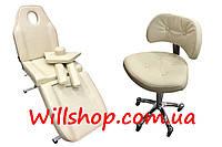 Комплект оборудования косметологическая кушетка 202 + стул мастера со спинкой крем