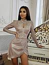 Платье из переливающего трикотажа с вырезом - каплей и юбкой на запах 71py399, фото 2