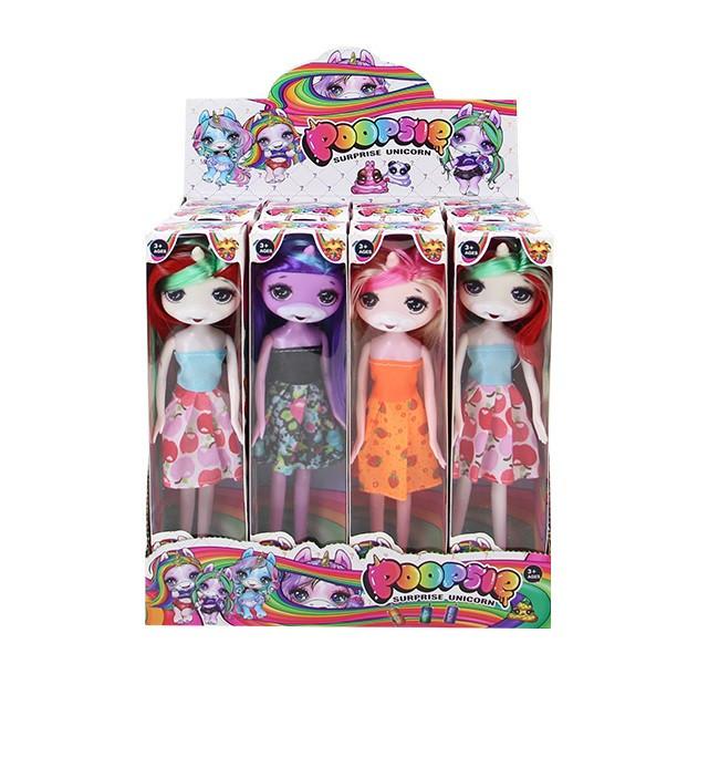 Куклы для настоящих маленьких принцесс, 12шт, 4 вида