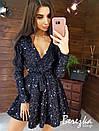 Платье из пайетки на велюре с пышной юбкой, длинным рукавом и верхом на запах 66py412Е, фото 3