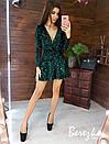 Платье из пайетки на велюре с пышной юбкой, длинным рукавом и верхом на запах 66py412Е, фото 7