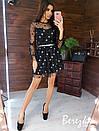 Пышной платье из сетки на подкладе с принтом звезды и длинным рукавом 66py419Q, фото 2