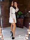 Пышной платье из сетки на подкладе с принтом звезды и длинным рукавом 66py419Q, фото 4