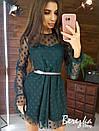 Пышной платье из сетки на подкладе с принтом звезды и длинным рукавом 66py419Q, фото 8