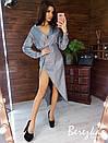 Платье миди и металлизированной костюмки с верхом на запах и разрезом на ноге 66py423Q, фото 4