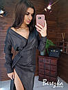 Платье миди и металлизированной костюмки с верхом на запах и разрезом на ноге 66py423Q, фото 5