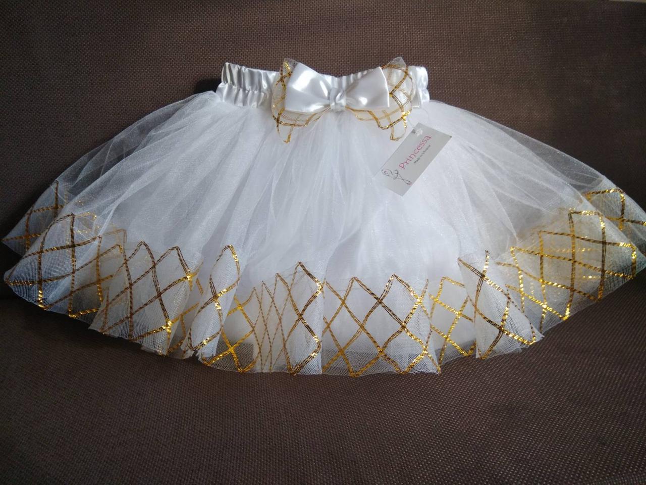 Супер пышная праздничная белая юбка с золотом . Любой размер и цвет.