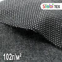 Дублерин клеевой SNT N105/11 102гр/м2 чёрный, фото 1