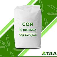 Соя PS 0035 NR2  под гербицид еліта