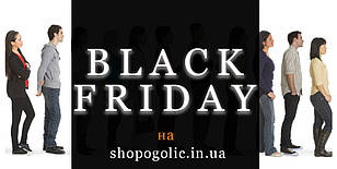 15-30 ноября Black Friday!