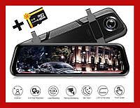 Автомобильное зеркало-регистратор  10 '' на 2 камеры + ПОДАРОК!
